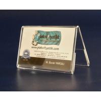 VTF 8755 kartvizit boyu V tip fiyatlık (8,7 x 5,5 cm)..